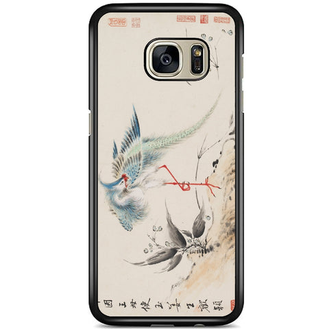 Fits Samsung Galaxy S7 - Yua Yan Art Case Phone Cover Y00062