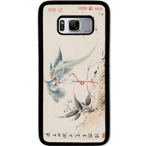 Fits Samsung Galaxy S8 - Yua Yan Art Case Phone Cover Y00062