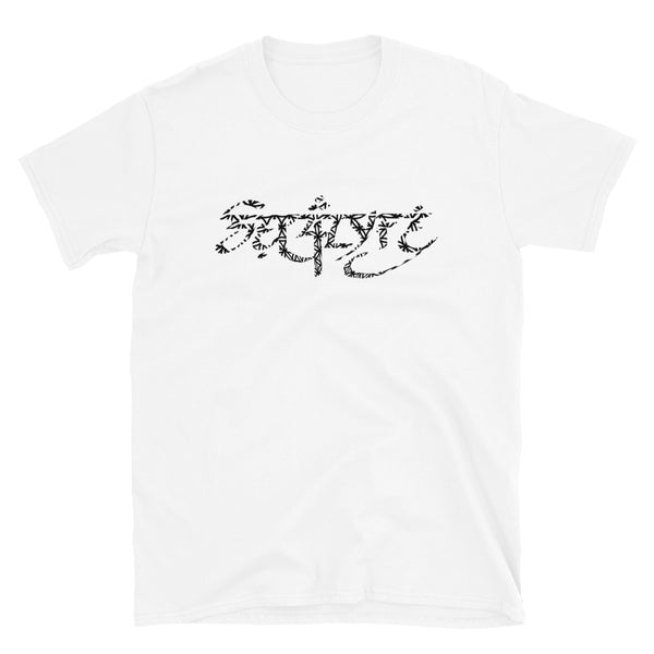 SEED OF LYFE GRAPHIC T
