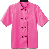 Five Star Ladies Short Sleeve Executive Coat - Company Store Uniforms