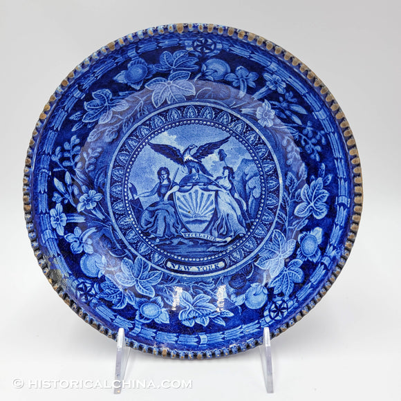 Beaded Rim Bowl Arms of New York Historical Blue Staffordshire Mayer ZAM-2