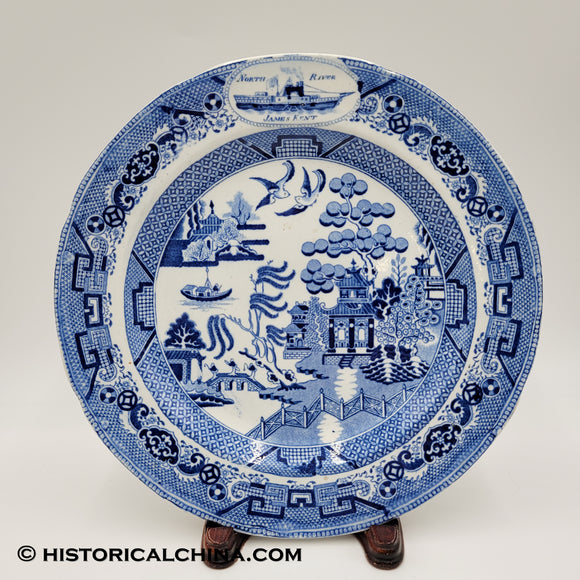 RARE & MINT Hudson River Steamship James Kent North River Oriental Willow Pattern Staffordshire Transferware Plate Circa 1825 LAM-77
