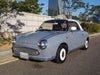 Nissan Figaro 1991 onwards Half Size Car Cover