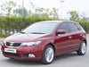 Kia Cerato (Forte) Hatch 2009 onwards WinterPRO Car Cover