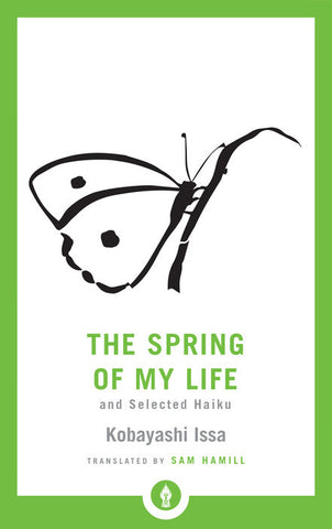 THE SPRING OF MY LIFE BOOK