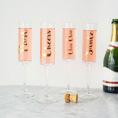 Gold Cheers Wedding Champagne Flutes (4pc)
