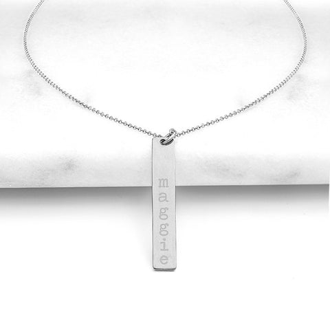 Classic Vertical Bar Necklace