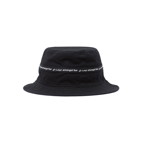amongst few - Classic Reversible Bucket Hat (Black/Navy)