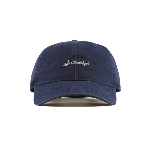 amongst few - Arabic Outline Logo Sports Cap (Navy)