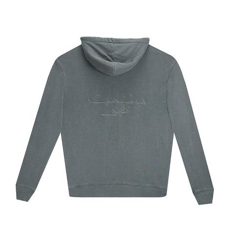 amongst few - Arabic Script Pullover Hoodie (Grey)