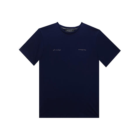 amongst few - English / Arabic Pima T-Shirt (Navy)