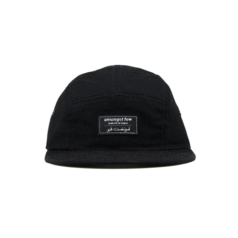 amongst few - Classic 5 Panel Cap (Black)