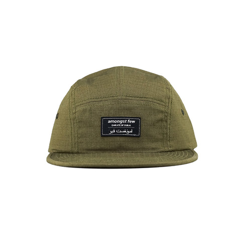 amongst few - Classic 5 Panel Cap (Olive)