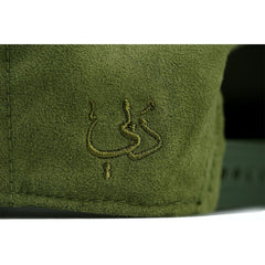 amongst few - English / Arabic Snapback (Olive)