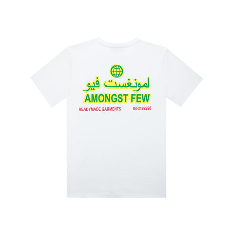 amongst few - Readymade Garments T-Shirt (White)