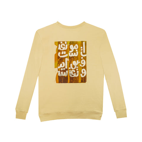 amongst few x Karim Jabbari - Kufi Script Sweater (Beige)