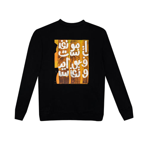 amongst few x Karim Jabbari - Kufi Script Sweater (Black)