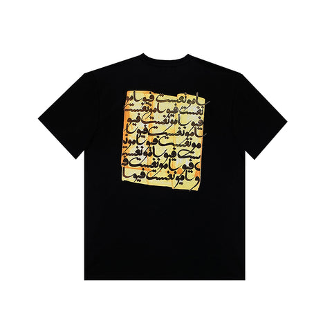 amongst few x Karim Jabbari - Kufi Script T-Shirt (Black)
