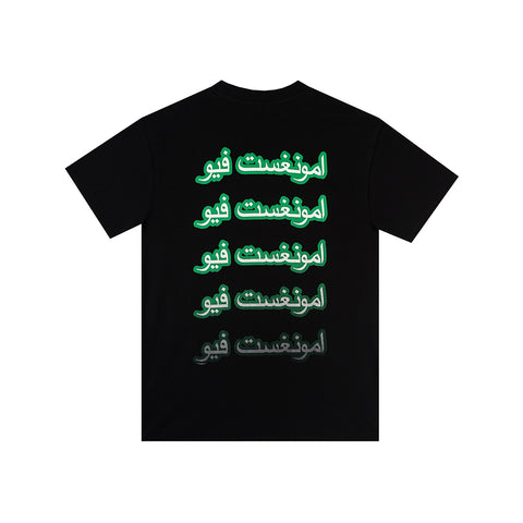 amongst few - Over-Branded T-Shirt (Black)