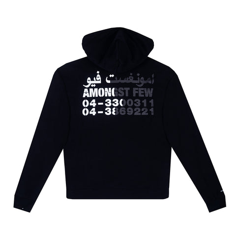 amongst few - Stencil Pullover Hoodie (Black)