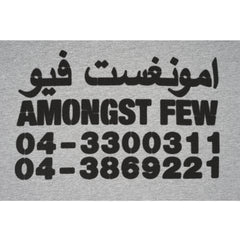 amongst few - Stencil T-Shirt (Grey)
