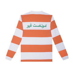 amongst few - Tanker Long Sleeve T-Shirt (Orange/White)