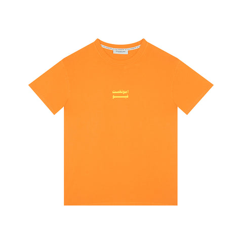 amongst few - Under Construction T-Shirt (Orange)