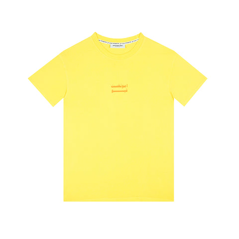 amongst few - Under Construction T-Shirt (Yellow)