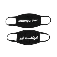 amongst few - Arabic & English Logo Face Mask (2 Pack)