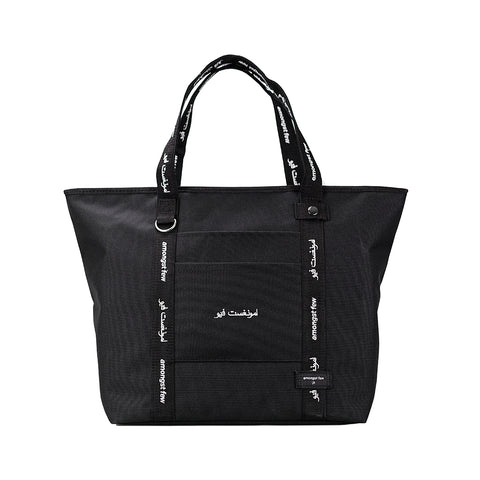 amongst few - Forever Tote Bag (Black)