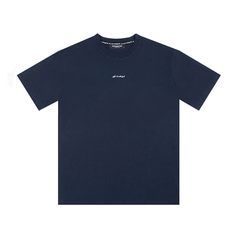 amongst few - Forever T-shirt Arabic (Navy)