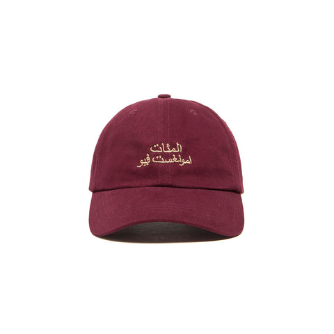 amongst few x The Hundreds - Arabic Logo Dad Hat (Maroon)