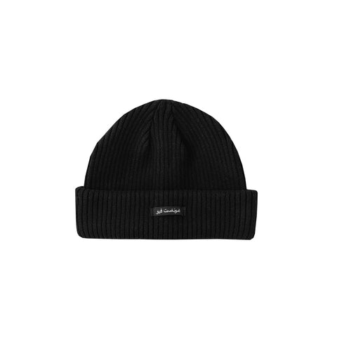 amongst few - Forever Beanie Arabic (Black)