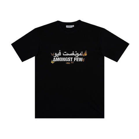 amongst few x Felt - Butter Stencil T-Shirt (Black)