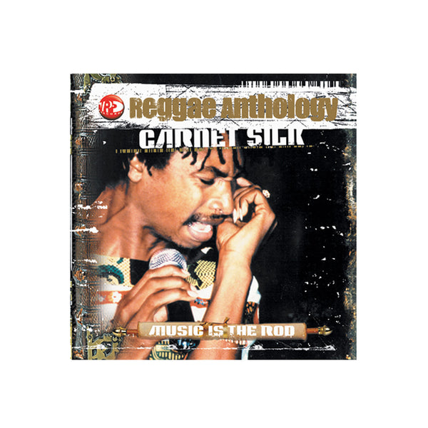 Garnet Silk - Reggae Anthology: Music Is The Rod (LP)