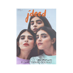Jdeed Magazine - Issue 5