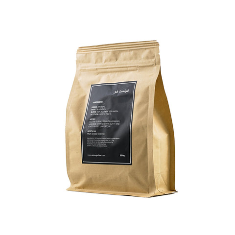 Tribe Blend - 250g Coffee Beans (Ethiopia)