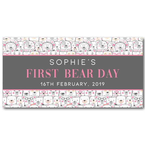 cute-bear-birthday-party-personalised-banner