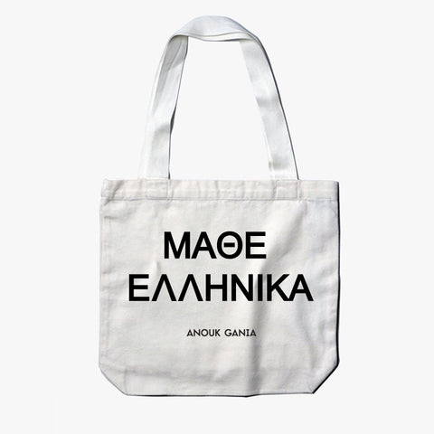 ANOUK GANIA COTTON CANVAS TOTE BAG LEARN GREEK