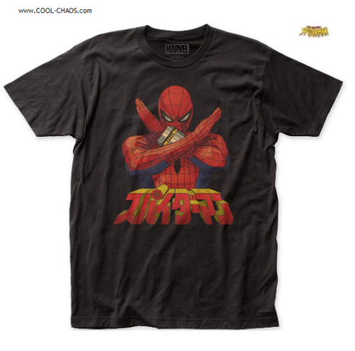 Japan Spider-Man T-Shirt / Marvel Comics Spiderman Shirt / Tee