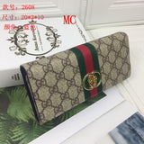(Wholesale Quantity 5+ WSHB) GG Stripe Wallet Handbag