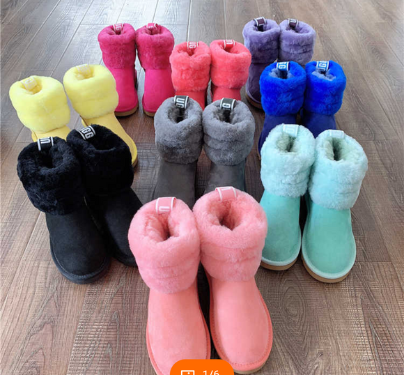 (Wholesale Quantity 5+ WSBT) Warm Comfy Women Ugg Boots