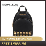Michael Kors Leather Abbey XS Studded Backpack Lux - Dominick's Boutique