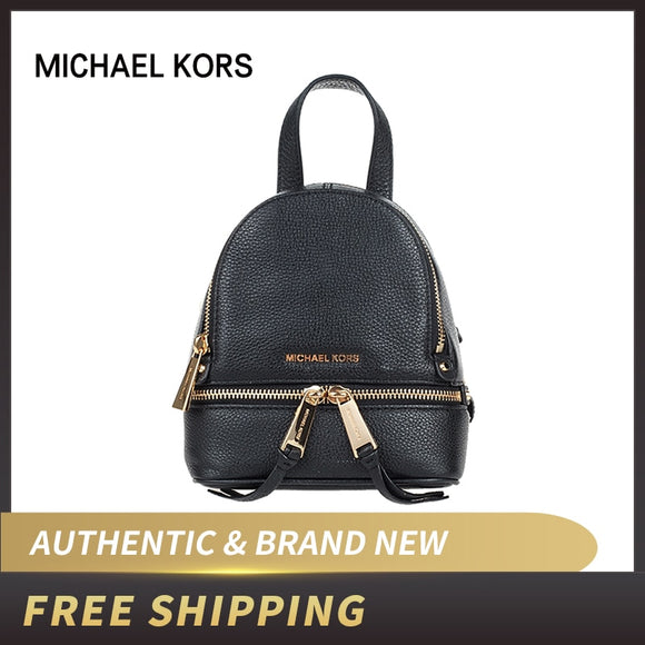 Authentic Original & Brand new Michael Kors Backpacks Lux Leather School Bag