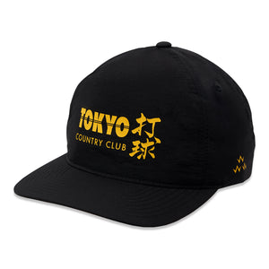birds-of-condor-black-yellow-golf-tokyo-country-club-nylon-summer-cap-hat-front