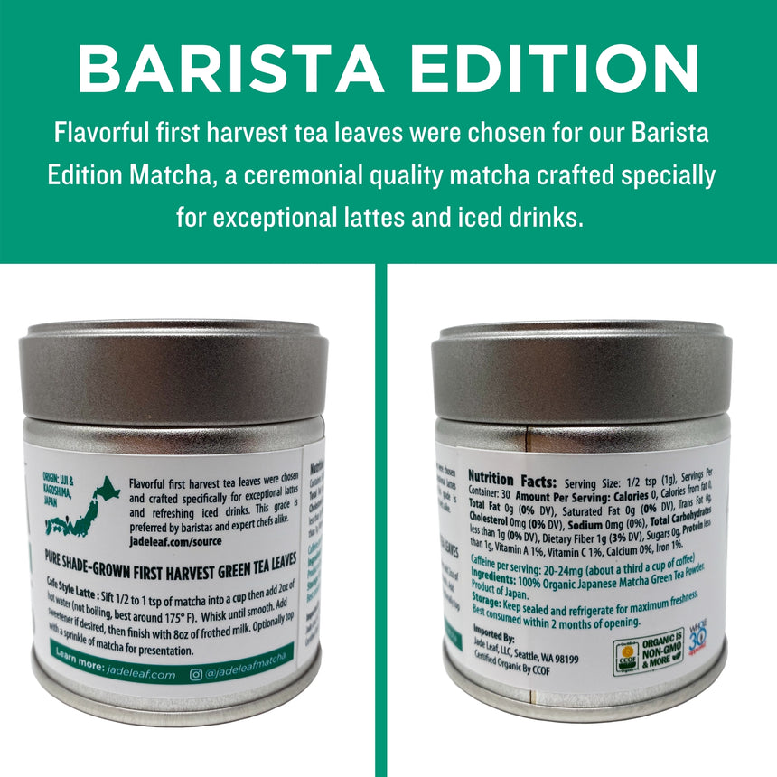 Barista Edition Ceremonial Matcha - 30g Tin - Sides