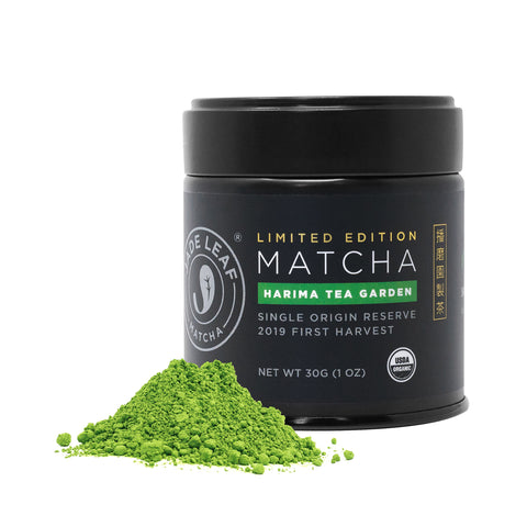 Harima Tea Garden Ceremonial Matcha - 30g Tin - Hero