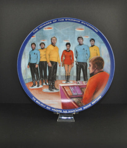 Vintage 1983 Beam Us Down Scotty Plate 1645 K - Hamilton Collection - Susie Morton