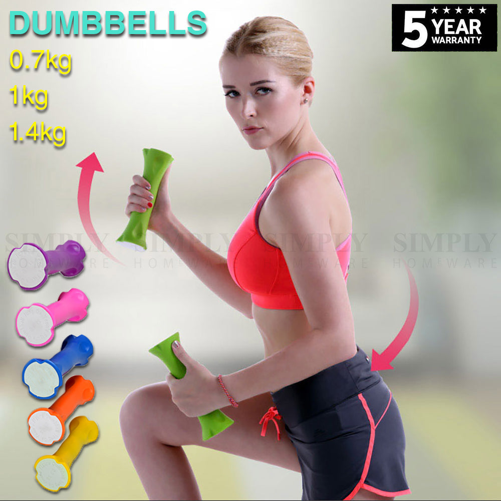 2x Dumbbell Weights Set Gym Exercise Fitness Workout Training Dumb Bell 1 1.4kg - Simply Homeware