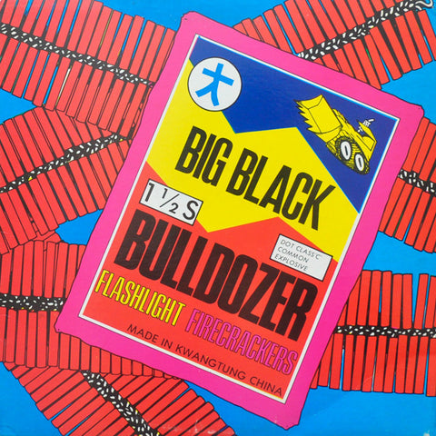 Big Black - Bulldozer (EP)